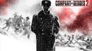 где скачать игру Company of Heroes 2: Ardennes Assault ответ тут