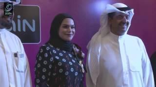 تغطية زين لفعاليات الملتقى الاعلامي العربي