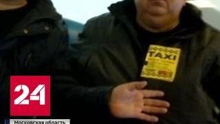 Новогодний спецтариф: такисты наживаются на гостях Москвы