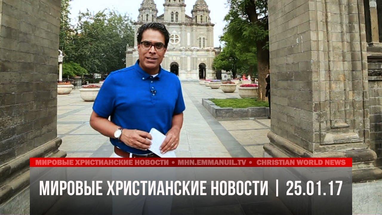 Игорь панков мир новостей