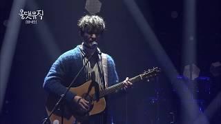최낙타(Choi Nakta) - 으으 [올댓뮤직(All That Music)]