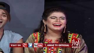 Awaz Comedy Club 21 07 2018