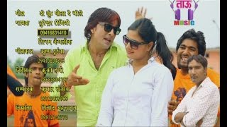 DO GHUT PILA DE BHOLE || NEW BHOLE SONG 2015