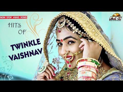 राजस्थान के सबसे बड़े हिट सांग पर Twinkle Vaishnav का मारवाड़ी डांस ¦ जरूर जरूर देखे