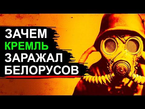 Чернобыль. Ядерный дождь 1986