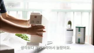 일리프란시스3.2 화이트 커피머신개봉기 언박싱. 홈카페…