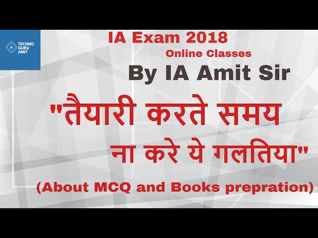 Important tips FOR   information assistant exam 2018 in hindi by IA Amit sir