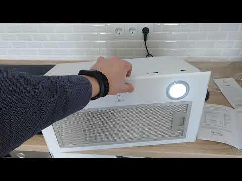 ОНЛАЙН ТРЕЙД.РУ: Кухонная вытяжка Lex GS BLOC P 600 WHITE