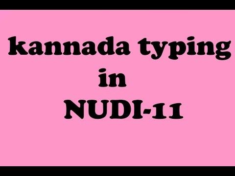 learn kannada typing in nudi -11 | nudi typing