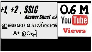 SSLC-Answer