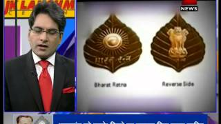DNA: Major Dhyan Chand recommended for Bharat Ratna