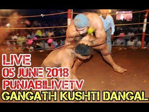 🔴 [LIVE] Gangath (HP) Kushti Dangal (05...