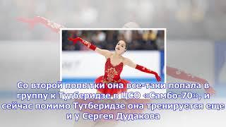 Российская фигуристка алина загитова. досье