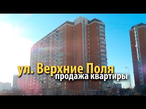 новостройка на цимлянской москва