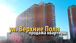 видео Новостройки в районе Люблино