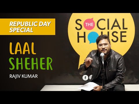 """Laal Sheher"" Republic Day Special 