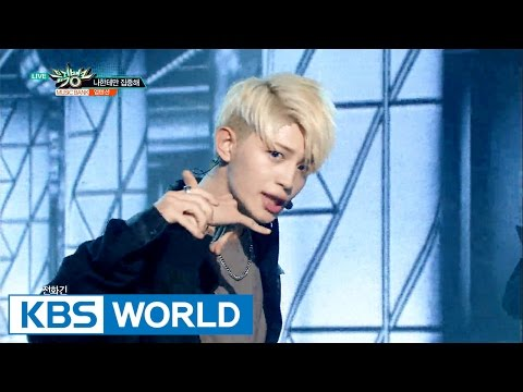 UP10TION - ATTENTION (나한테만 집중해) [Music Bank HOT Stage / 2016.04.22]