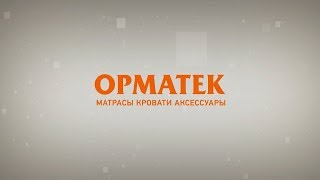 видео Матрас Орматек Comfort Prim Hard
