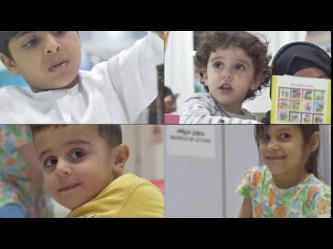 اليوم الخامس من معرض أبوظبي الدولي للكتاب | Abu Dhabi International Book Fair Day 5