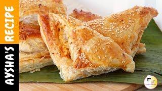 বকর সটইল &#39&#39চকন পযটস&#39   Bangladeshi Bakery Style Patties, Chicken Paties Recipe Bangla