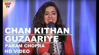 Chann Kithan Guzari | Punjab Folk Song | Param Chopra | USP TV