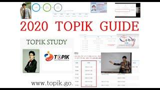 2020 TOPIK GUIDE(시험일정, 시험 시간, …