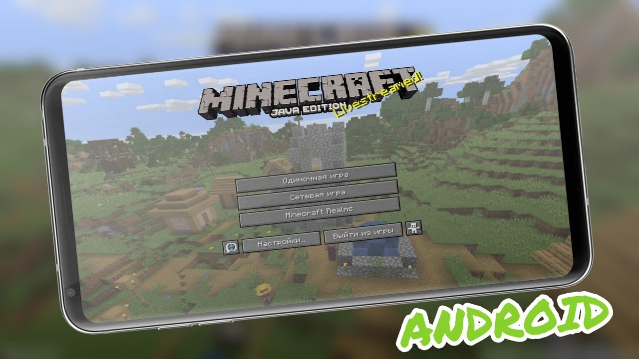 Minecraft Java Edition 1 14 3 Android Ios Youtube