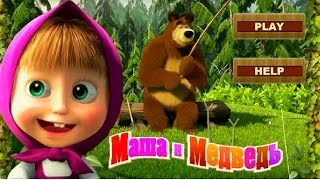 Masha And The Bear Fishing Trip Game Episode - Маша и Медведь - Free Online Games For Kids HD.