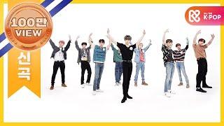Download lagu [주간아 미방] 거부할 수 없는 강렬 펀치! 심장을 두드리는 NCT 127의 'Punch'♬ l EP.462