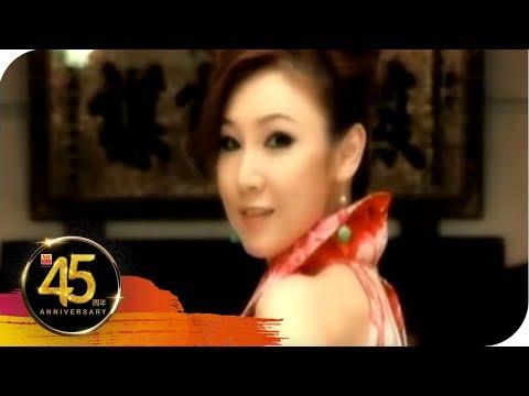 Jacqueline Teo张美玲-福建贺岁专辑【接财神】接财神