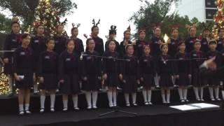 培正小學合唱團 - 2016聖誕表演(1)