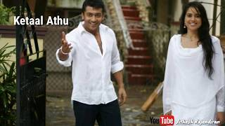 Nenjukkul Peidhidum Song Lyrics WhatsApp Video Status   Suriya   Vaaranam Ayiram   Tamil   Harris  