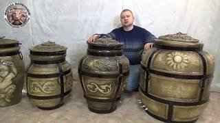 Видео обзор тандыров электрических от фирмы Барельеф