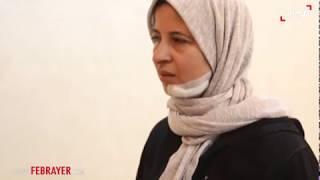 فيديو.. الشرطة المغربية تعتقل طالبًا شجّ وجه معلمته بآلة حادة