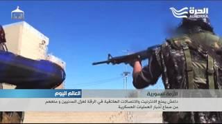 داعش يعزل الرقة عبر قطع الانترنت والاتصالات الهاتفية