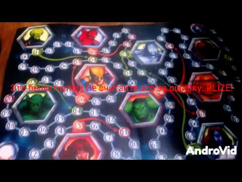 Подарок Hill Vite на днюху настольная игра Marvel