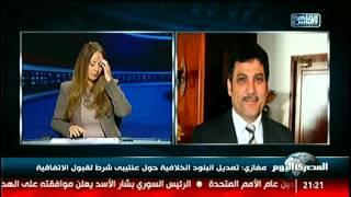 مغازي: تعديل البنود الخلافية حول عنتيبى شرط لقبول الاتفاقية #نشرة_المصرى_اليوم