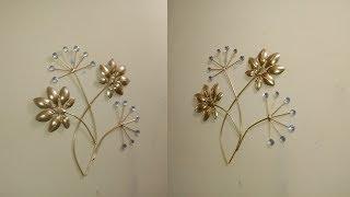Flor decorativa de pared - Decorative wall flower