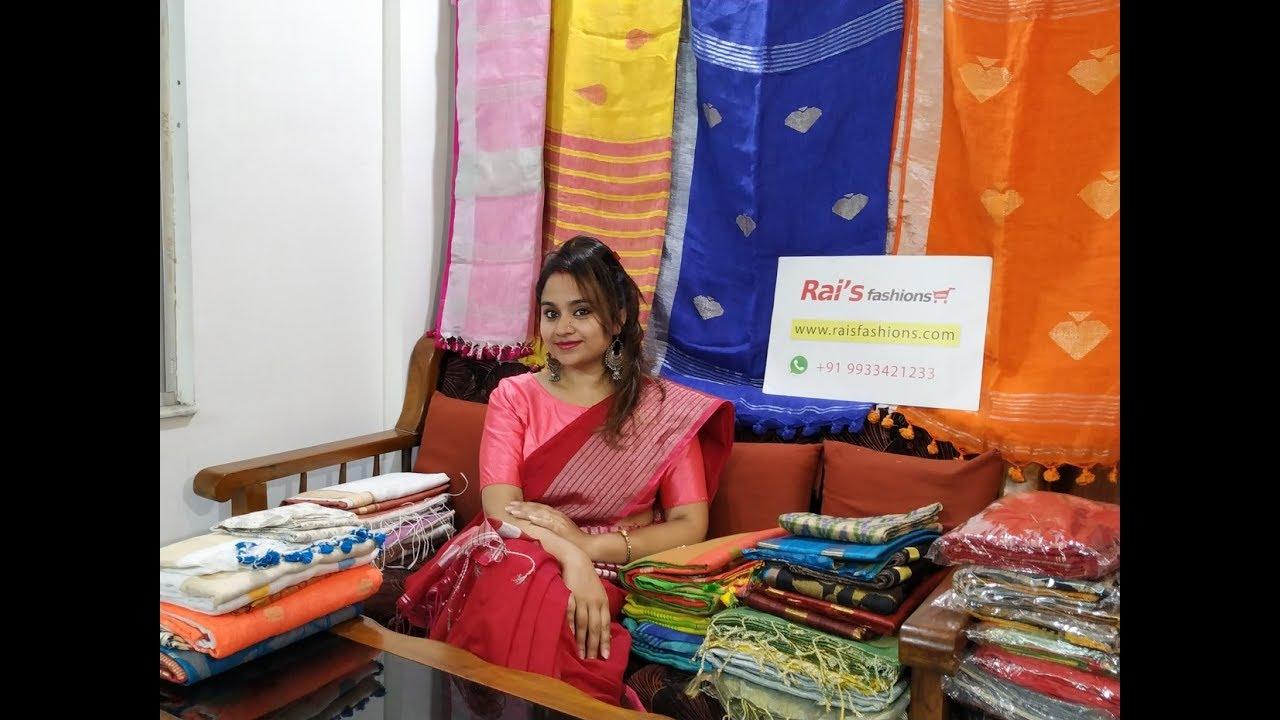 Trendy Fashion Sarees From Rai S Fashions Youtube