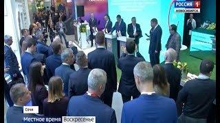 Чем Новосибирск удивил Сочи на инвестиционном форуме?