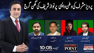 To The Point With Mansoor Ali Khan - 8 June 2018 - Express News