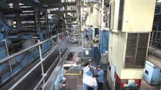 Video The last press run at 600 South Tryon Street in Charlotte download MP3, 3GP, MP4, WEBM, AVI, FLV Agustus 2017