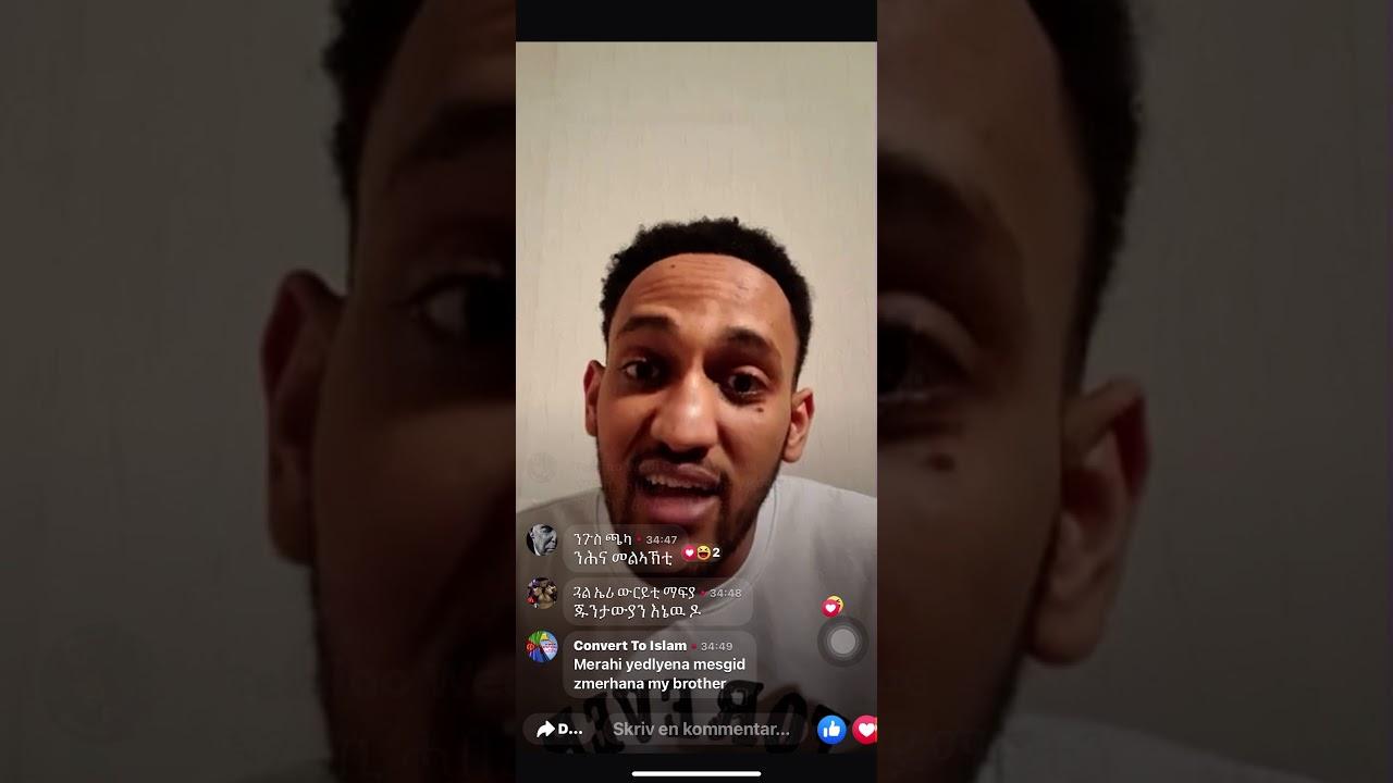 Download Eritrean comedy by meron 😂😂