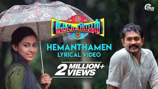 Kohinoor || Hemanthamen || Lyrical Song Video