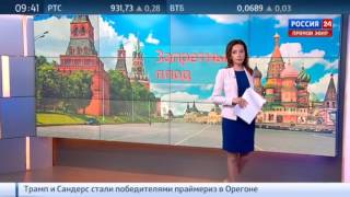 В совет Венето внесен проект резолюции за признание статуса Крыма