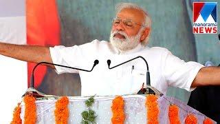 Social media trolls against Modi | Manorama News