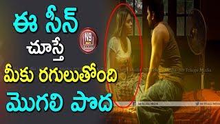 ఊళ్ళో పెళ్ళికి కుక్కలా హడావిడి లేటెస్ట్ మూవీ ట్రైలర్..! Exclusive N9 Telugu Media Movie Updates