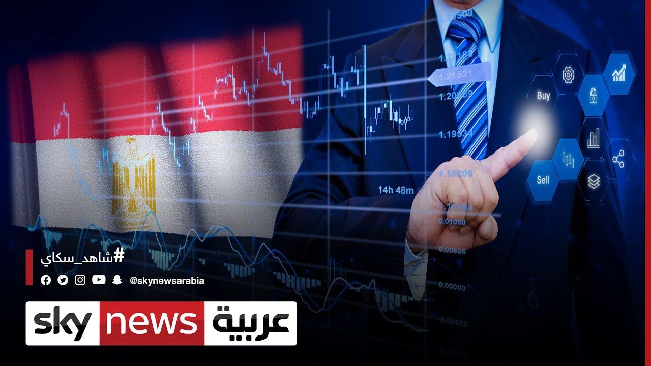 إبراهيم سرحان: جزء من حصيلة الطرح سيتم توجيهه للتوسع بأسواق جديدة | #الاقتصاد  - 13:55-2021 / 10 / 20