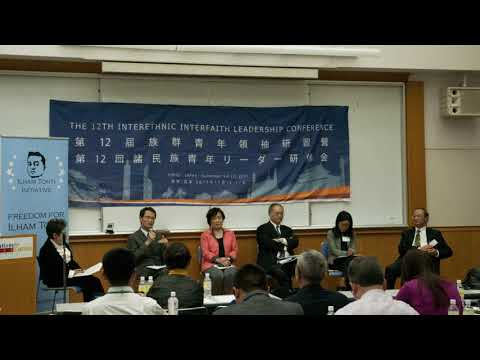 "Audio Record: 12IILC Panel Discussion II: ""Democracy and Peace in East Asia"""