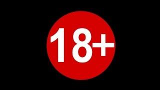 18+ пошлость